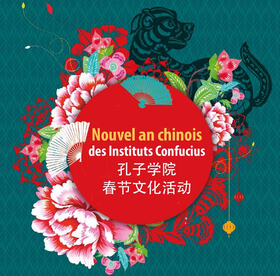 Nouvel an chinois Réseau