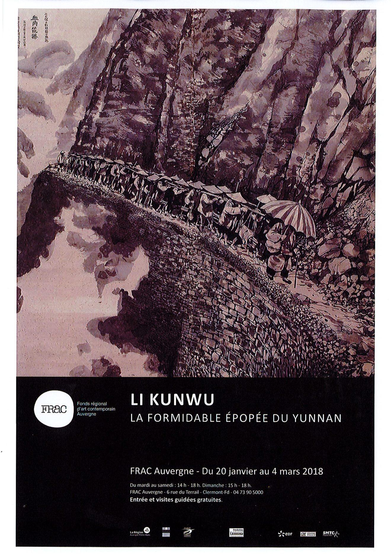 affiche Li Kunwu