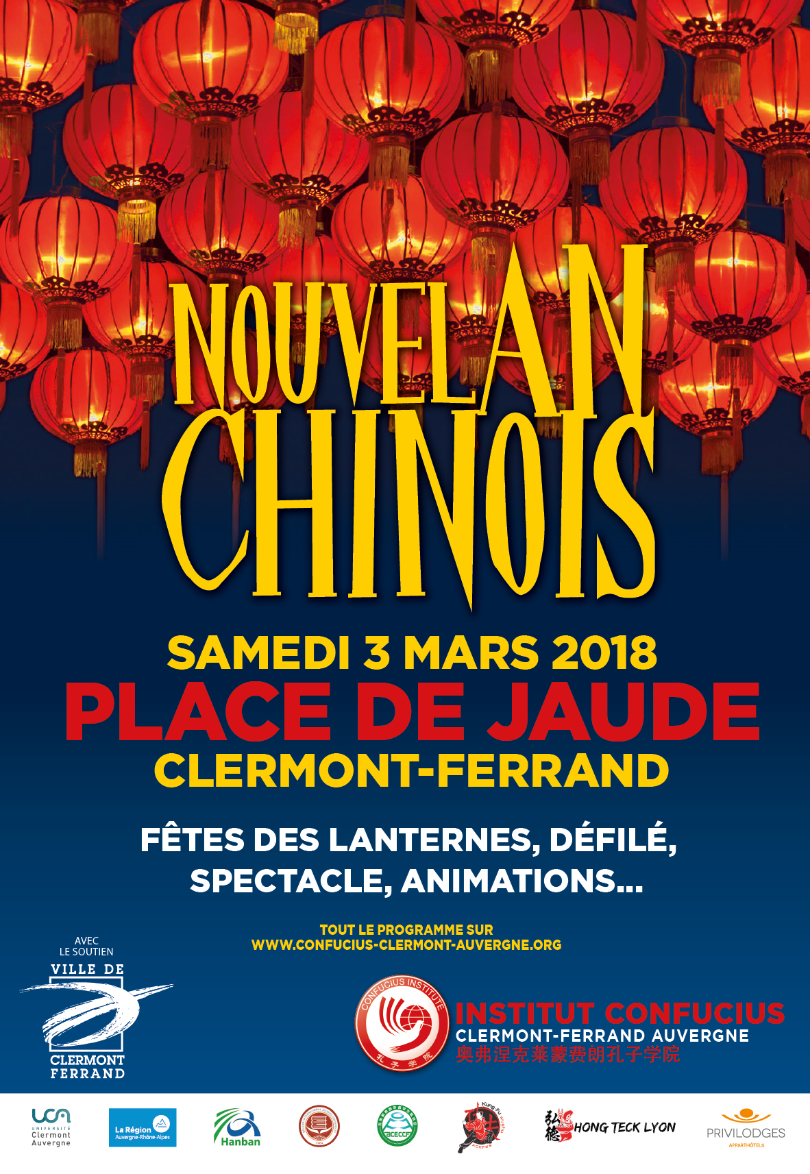 Flyer recto Nouvel an chinois 2018 Institut Confucius Clermont-Ferrand