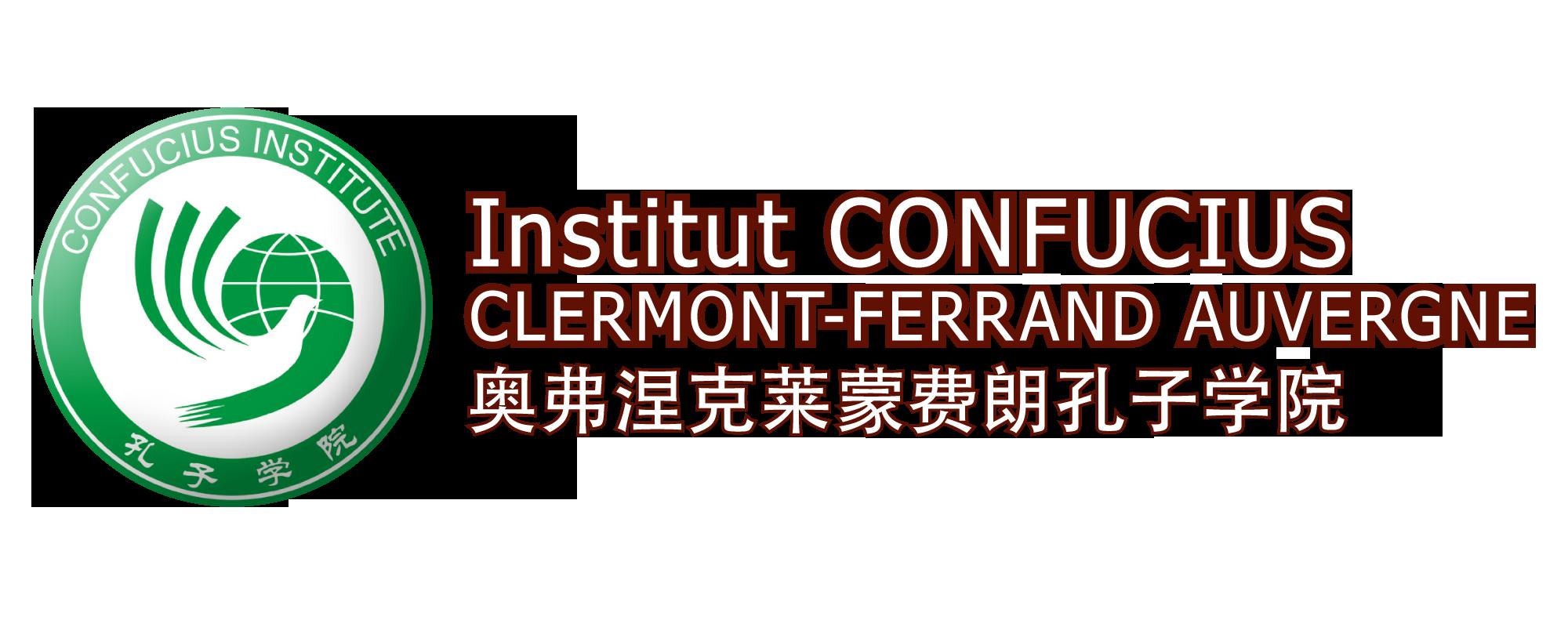 Logo Sans Fond et liseret