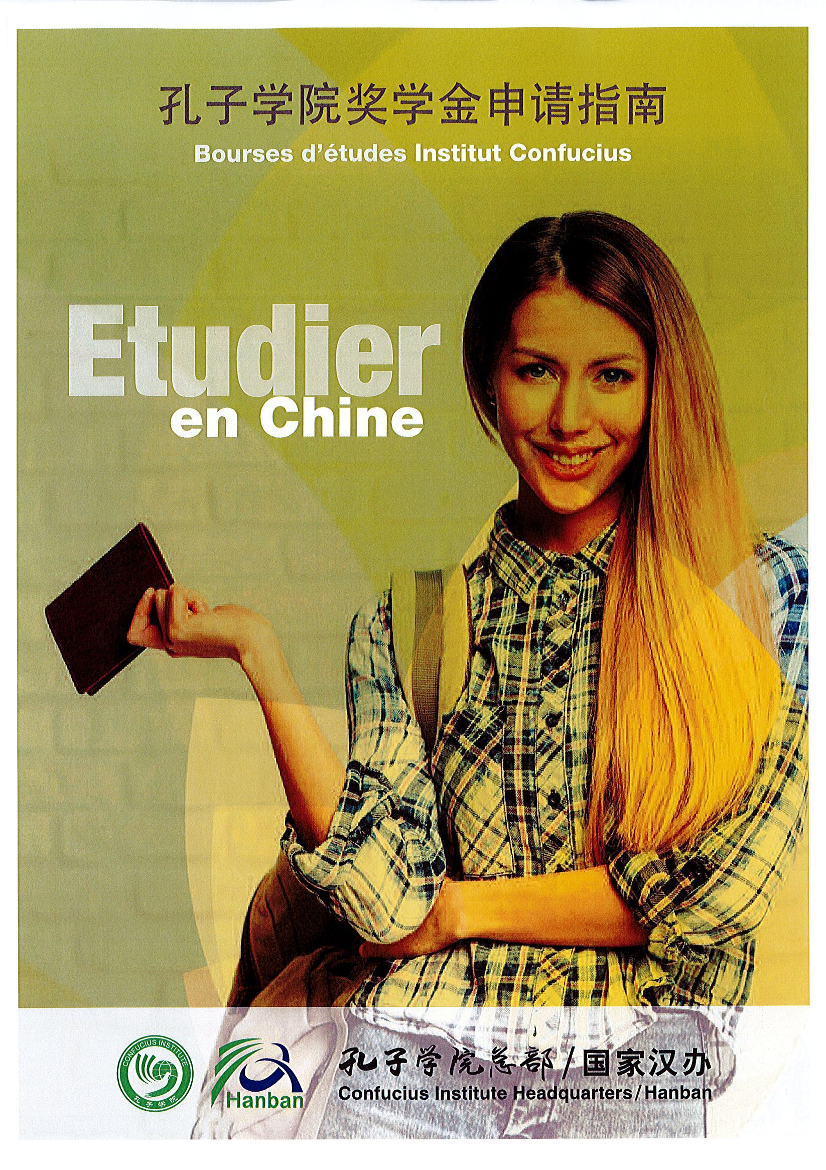 Bourses d'études en Chine
