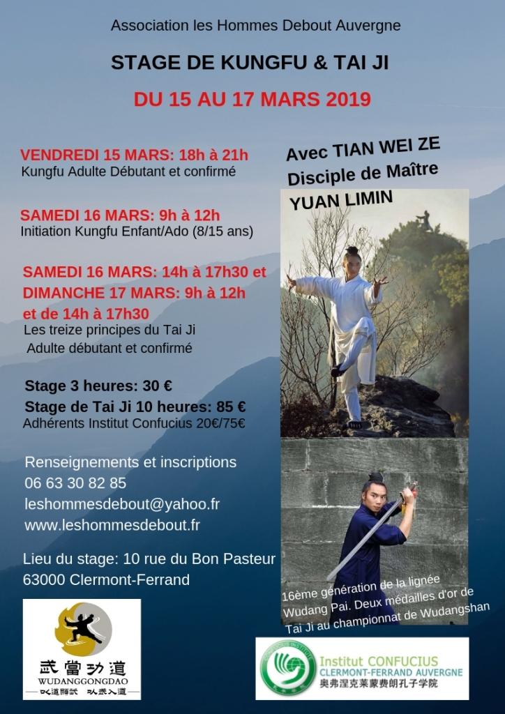 Affiche stage Kungfu et Tai Ji WEB 3