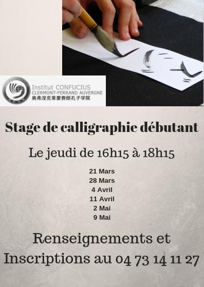 Stage de calligraphie débutant