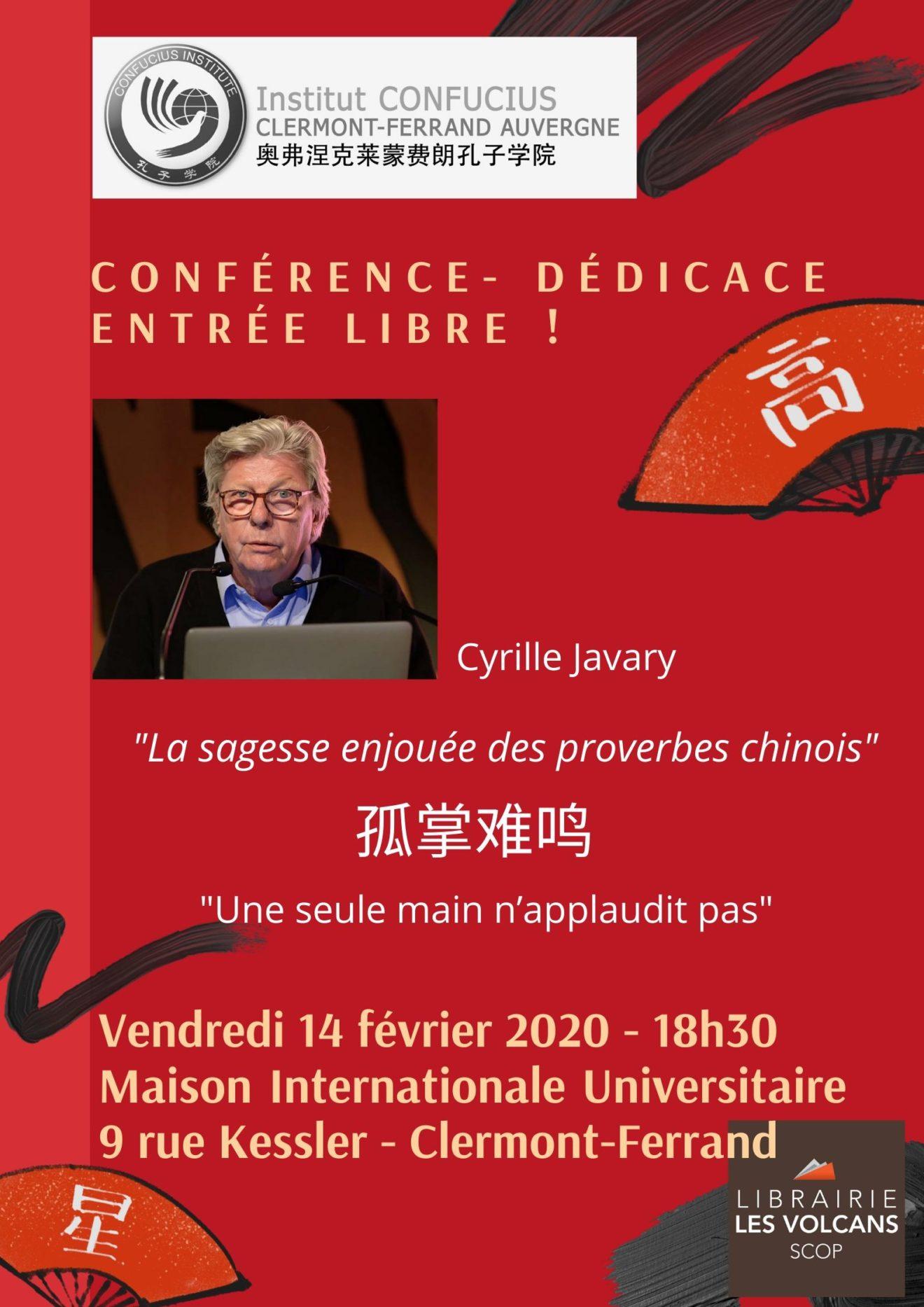 Conférence Cyrille Javary février 2020