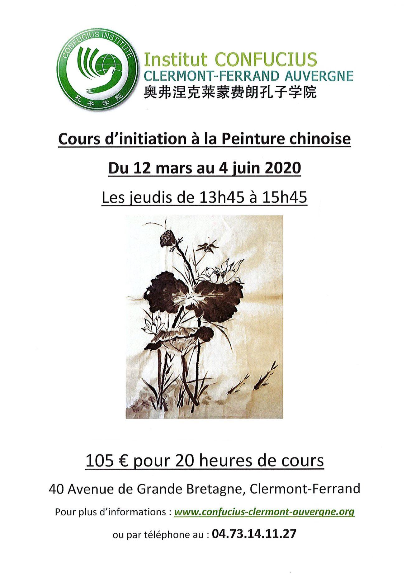 Affiche cours d'initiation peinture chinoise