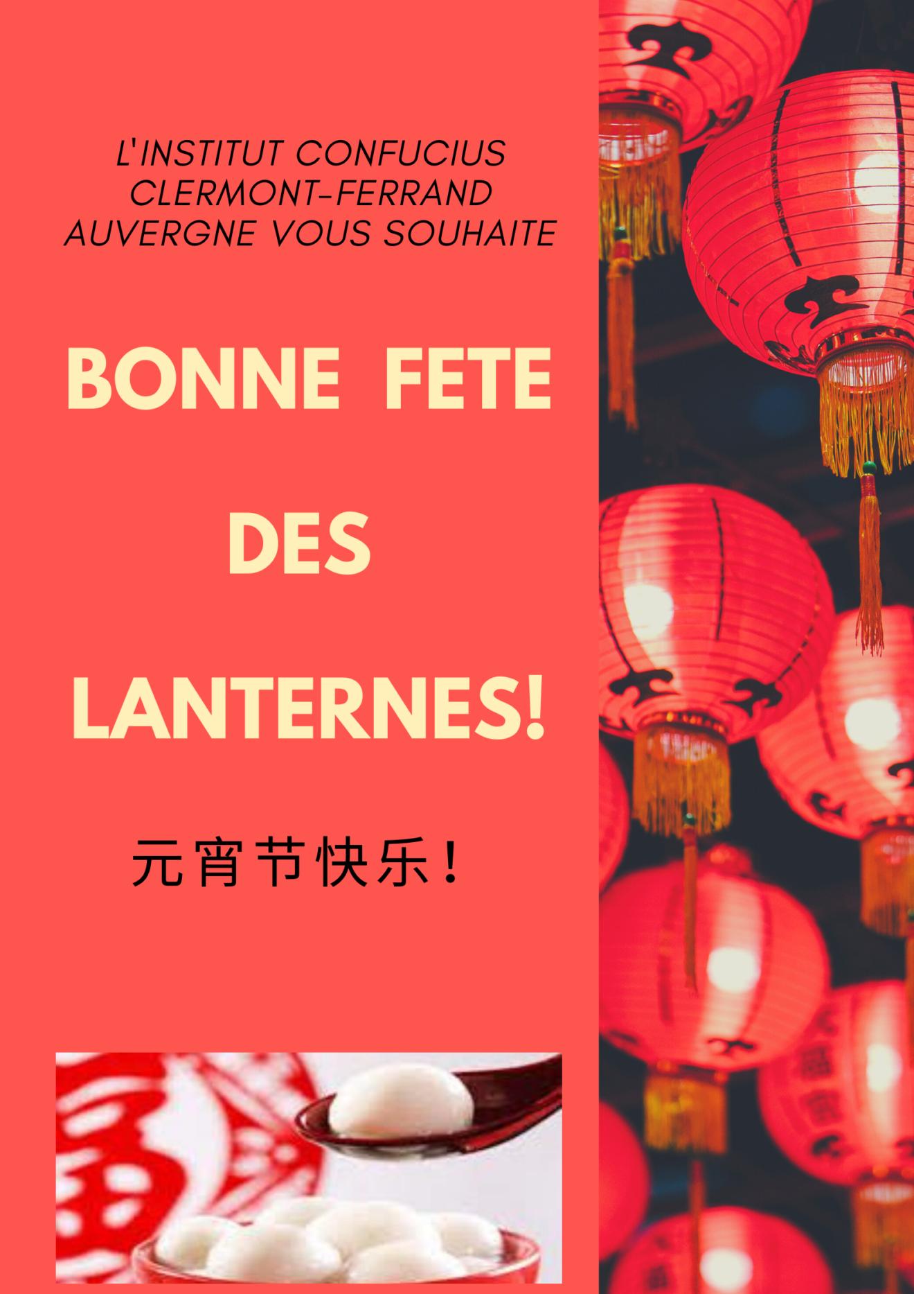 fête des lanternes 2020
